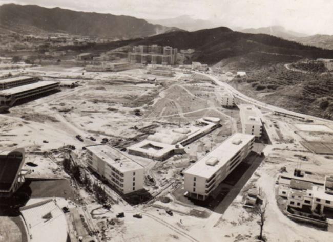 CUC-Construccion-UCV
