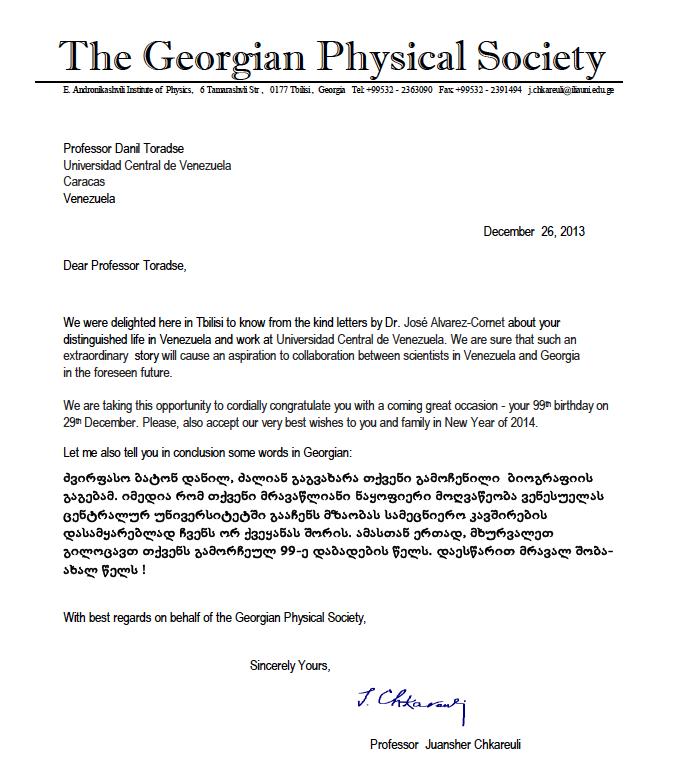 Georgia-Physics-Society