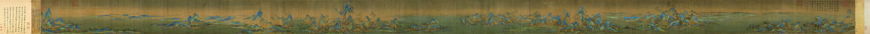 Wang_Ximeng._A_Thousand_Li_of_Rivers_and_Mountains._(Complete,_51,3x1191,5_cm)._1113._Palace_museum,_Beijing