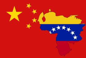 Sugerencia: Un Centro de Estudios Sínicos para Venezuela
