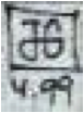 Jotager-monograma